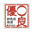gunma_suisyo_sticker