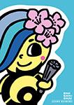 なんもく村マスコットなんしぃちゃん☆ポストカード Blue