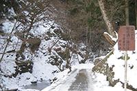 南牧三名瀑☆象ヶ滝