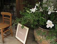 武相荘☆旧白洲邸