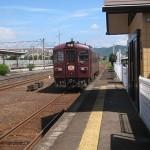 わ鐡☆相老駅