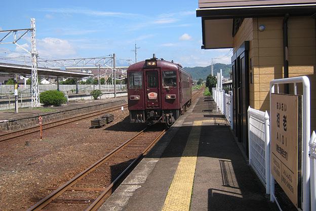 桐生への旅☆相老駅に降り立つ♪  ...