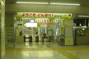 20140710_004
