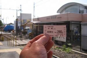 上毛電車☆赤城駅