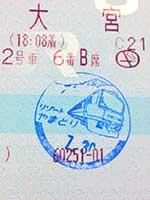 20140730_004
